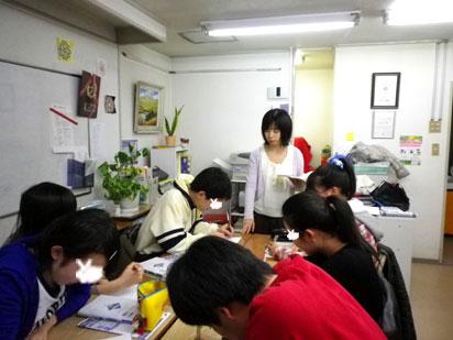 中学生授業風景